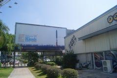 Parque industrial dos meios novos de Shenzhen Shekou, em China Imagens de Stock Royalty Free