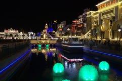 Parque Irã do entretenimento da aldeia global, pavili de Iémen e de Turquia foto de stock royalty free