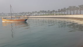 Parque islámico del museo de Doha Fotografía de archivo libre de regalías