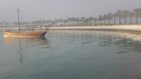 Parque islâmico do museu de Doha Fotografia de Stock Royalty Free