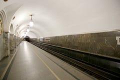 Parque Kultury da estação de metro (linha de Koltsevaya) em Moscou, Rússia Fotografia de Stock Royalty Free