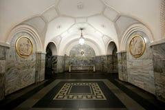 Parque Kultury da estação de metro (linha de Koltsevaya) em Moscou, Rússia Foto de Stock
