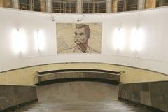 Parque Kultury da estação de metro (linha de Sokolnicheskaya) em Moscou, Rússia Imagens de Stock