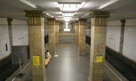 Parque Kultury da estação de metro (linha de Sokolnicheskaya) em Moscou, Rússia Foto de Stock Royalty Free