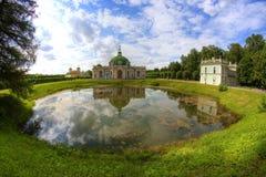Parque Kuskovo Foto de Stock