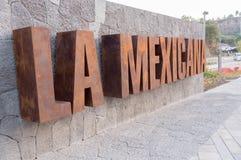 Parque la Mexicana, Santa Fe, CDMX Royaltyfri Foto