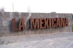 Parque la Mexicana, Santa Fe, CDMX Royaltyfria Bilder