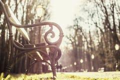 Parque Maksimir Zagreb da cidade Imagem de Stock
