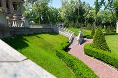 Parque moderno Fotografia de Stock Royalty Free