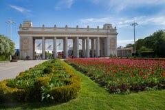 Parque Moscú de Gorki foto de archivo libre de regalías