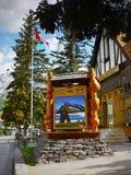 Parque nacional de Banff, centro del visitante Imágenes de archivo libres de regalías
