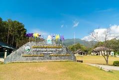 Parque nacional de Doi Inthanon en Chiang Mai, Tailandia Fotografía de archivo