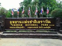 Parque nacional de Erawan foto de stock
