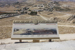 Parque nacional de Herodium em Israel Fotografia de Stock Royalty Free