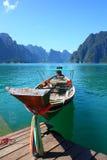 Parque nacional de Khao Sok Imagen de archivo
