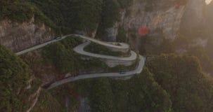 Parque nacional de la montaña de Tianmen almacen de metraje de vídeo