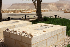 Parque nacional de la tumba de Ben-Gurionâs Fotos de archivo libres de regalías