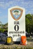 Parque nacional de Phu Kradueng foto de archivo libre de regalías