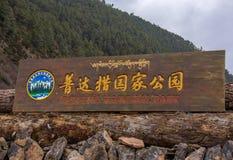Parque nacional de Potatso en la provincia de Yunnan, China Fotografía de archivo libre de regalías