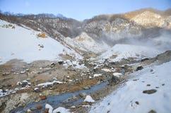 Parque nacional de Shikotsu-Toya Foto de Stock Royalty Free