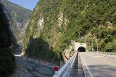 Parque nacional de Taroko Foto de Stock Royalty Free