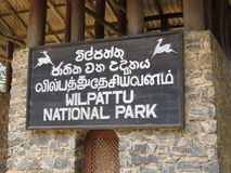 Parque nacional de Wilpattu Imagem de Stock