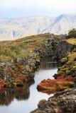 Parque nacional em Islândia imagens de stock royalty free