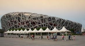Parque olímpico de Beijing fotos de stock