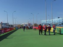 Parque olímpico en Sochi Fotos de archivo libres de regalías