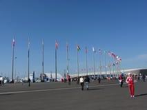 Parque olímpico en Sochi Foto de archivo libre de regalías