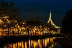 Parque público Bangkok, Tailandia de Suan Luang Rama IX Imagen de archivo