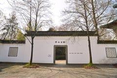 Parque público de Sun Yat-sen en Vancouver Canadá Fotografía de archivo