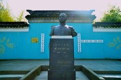 Parque público de Sun Yat-sen en Vancouver Canadá Foto de archivo libre de regalías