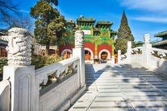 Parque Pekín de Beihai Imagenes de archivo