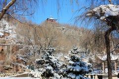 Parque rojo de la montaña Fotografía de archivo libre de regalías