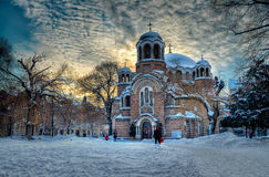 Parque Sedmochislenitsi de la nieve en Sofía Imagen de archivo libre de regalías