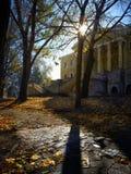 Parque Shevchenko Imágenes de archivo libres de regalías