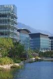 Parque tecnológico de Hong-Kong Fotografía de archivo libre de regalías