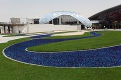 Parque temático de Ferrari, Abu Dhabi Imagenes de archivo