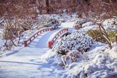 Parque Viena de Setagaya Imagenes de archivo