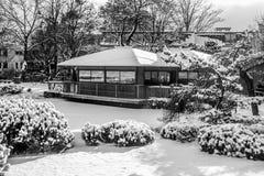 Parque Viena de Setagaya Imágenes de archivo libres de regalías