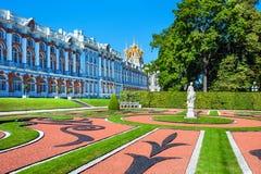 Parque y palacio de Catherine fotografía de archivo libre de regalías
