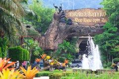 Parque zoológico de Khao Kheow Foto de archivo