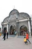Parque zoológico de Pekín foto de archivo
