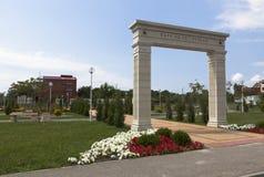 Parquee 70 años de victoria en la ciudad de vacaciones de Gelendzhik Imagen de archivo libre de regalías