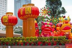 Parquee con el dragón tradicional de la decoración para el día de fiesta chino Fotografía de archivo libre de regalías