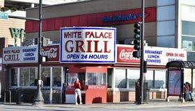 Parrilla blanca icónica del palacio Fotos de archivo