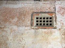 Parrilla de la ventilación Foto de archivo libre de regalías