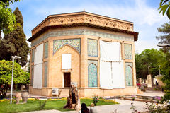 Pars museum in Shiraz Stock Photography