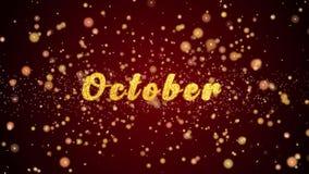Partículas brillantes del texto de la tarjeta de felicitación de octubre para la celebración, festival ilustración del vector